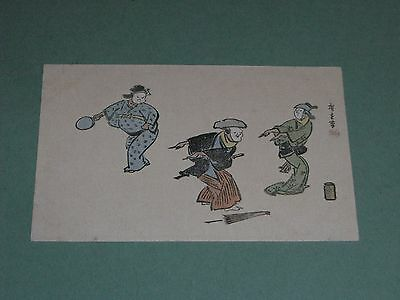 Original Japanese Art Nouveau Signed Postcard - Comical Figures Dancing.