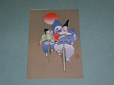 Original Japanese Art Nouveau Signed Postcard - Figures On Bicycles.