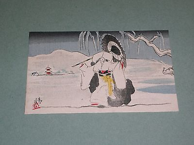 Original Japanese Art Nouveau Signed Postcard - Snow Landscape - Lady & Parasol.