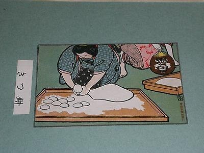 Original Japanese Art Nouveau Signed Postcard - Bread Making - Kokkei Shinbun.