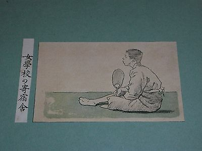Japanese Art Nouveau Signed Postcard - Figure Seated, Sport - Kokkei Shinbun.