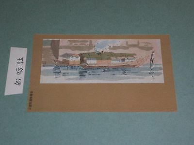 Japanese Art Nouveau Signed Postcard - Boat In Panel - Kokkei Shinbun.