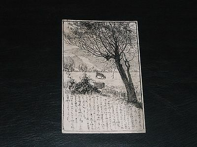 Original Japanese Art Nouveau Signed  Postcard -  Cow In Field - Ink Drawing.