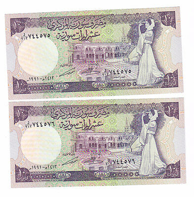 Syria .10 Pounds 1991 .unc (1.99 $ For One Note)