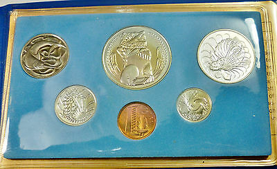 1982 Board of Commissioners of Currency, Singapore Year of the Dog Mint Set