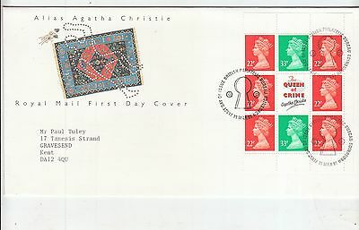 1991 AGATHA CHRISTIE Prestige Booklet Pane First Day Cover