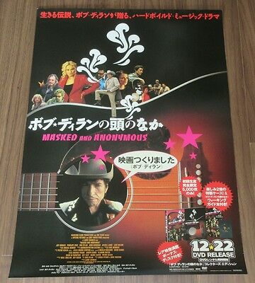 BOB DYLAN Japan PROMO ONLY original MOVIE POSTER Masked & Anonymous MORE listed!