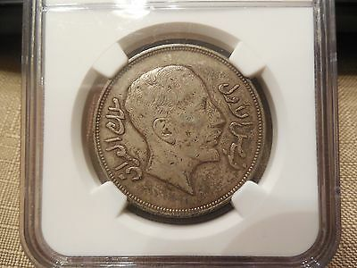 Iraq Faisal 1 Riyal AH1350 1932 Silver Gunmetal Tone NGC XF45 Almost FULL HAIR!
