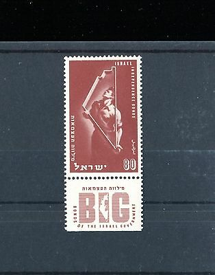 Israel 45 MNH 1951 Young Man Holding Outline Map of Israel