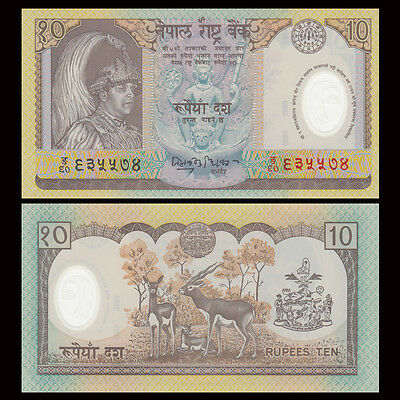 Nepal 10 Rupees, ND(2002), P-45, Polymer, UNC COMM.