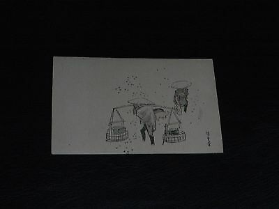 Original Japanese Art Nouveau Signed Postcard - Tradesmen & Pigs.