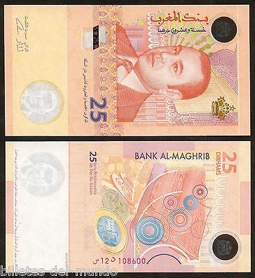 B-D-M Marruecos Morocco 25 dirhams Hybrid New 2012 2013 UNC