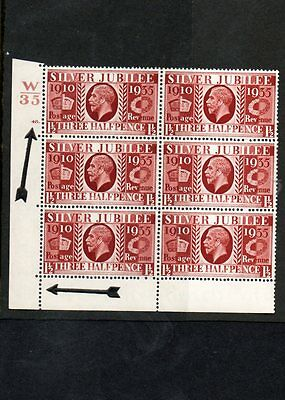 1935 SILVER JUBILEE 1½d BLOCK 6 Cylinder W35  Pl 48  DOT Extended Perfs