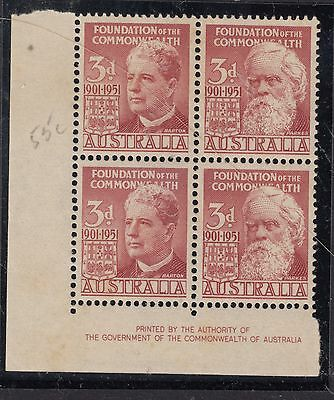 AUSTRALIA 1951 3d Foundation Imprint Blk of 4 MUH Slight Tone