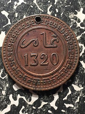 AH 1320 (1902) Morocco 10 Mazunas Lot#2179 Holed