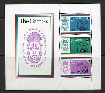 Gambia 1977 Festival Of Arts MS SG 364 MNH