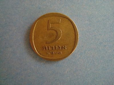 Israel 5 Agorot, 1961- 5721 -Km#25 - World Coins.