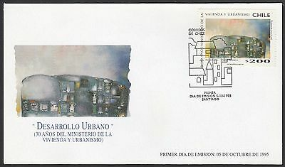 Chile 1995 FDC 35 years Ministery of Housing stamp with painting by Mario Toral