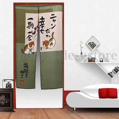 Japanese Style Polyester Curtain Room Divider Doorway Animal Cute Happy Cats