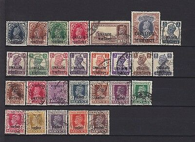 India Gwalior KGVI Used Collection