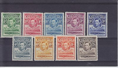 Basutoland KGVI 1938 SG 18/25 Lightly Mounted Mint Collection