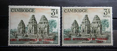 CAMBODIA 1966 2 Stamps Sc#172 TEMPLE Angkor VARIETY COLOR Mint MNH -VF- r11b1053