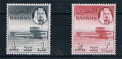 Bahrain 1964 Definitives Pt set 2v SG 135/6 MNH