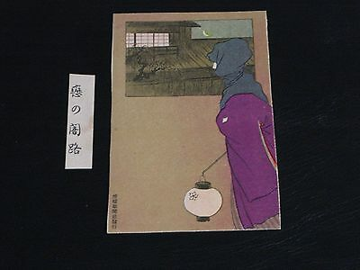 Original Japanese Signed Art Nouveau Postcard - Woman & Lantern - Kokkei Shinbun