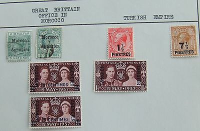 7 Morocco Agencies stamps – 5 mint