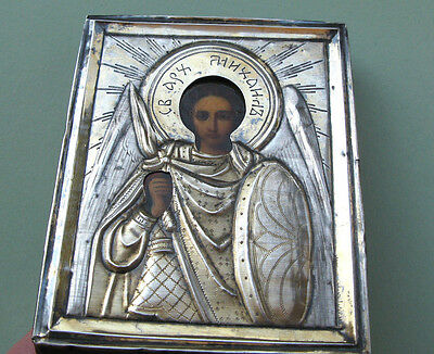 Rare Imperial Russian Silver Travel Icon of St. Mikhail, No Reserve!