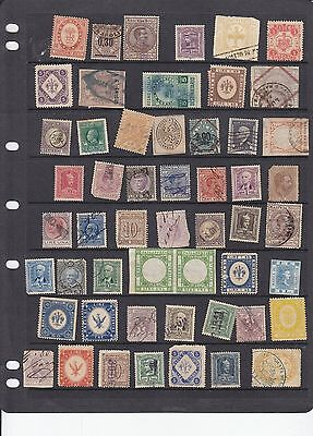 Small Lot of Revenues: Italy (S4689)