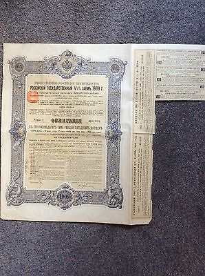 Russian 4 1/2% State Loan 1909 With Couponds  Invalid Share Certificate