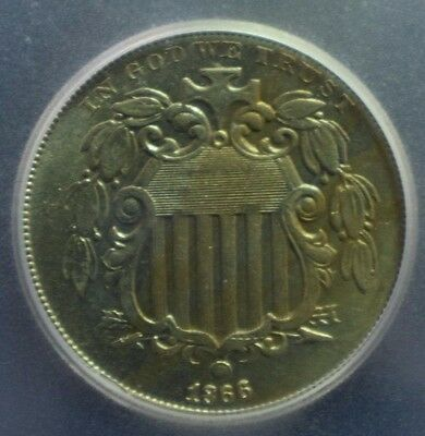 1866 ICG MS63 Shield Nickel with Rays