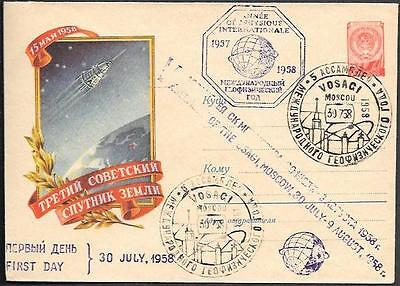 "Soviet Space Cover 1958. IGY Geophysical Year Assembly violet. ""Sputnik 3"""