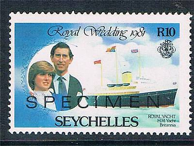 Seychelles 1981 10r Royal Wedding SPECIMEN SG 509 MNH