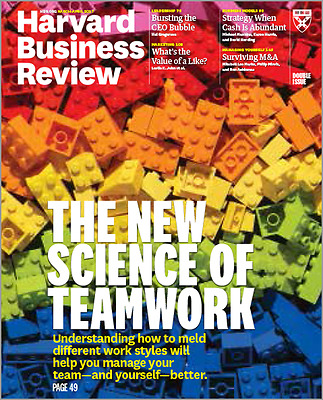 Harvard Business Review Magazine March / April 2017 NEW