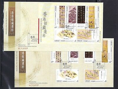 China Hong Kong 2009 FDC Museums Collection stamp set