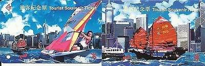 Hong Kong MTR Railway Souvenir Ticket Olympic Gold Medal Windsurfing L S Lee
