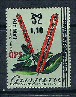 Guyana 1981 Official ovpt SG 022 MNH