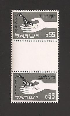 Israel 1963 Freedom From Hunger Tete-Beche Vertical Pair Bale IrS17c