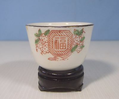 Antique Chinese porcelain ancestor /deity worship tea/ wine cup with stand #5  u