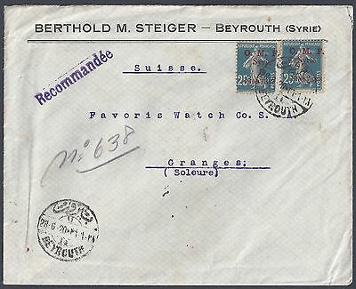 Lebanon Syria 1920 French Levant Beyrouth Registered Franked Pair Syria Sg 38 To