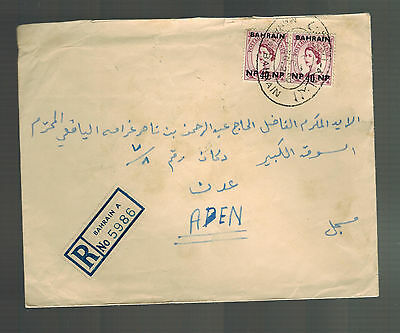 1960 Bahrain airmail cover to Aden Registered