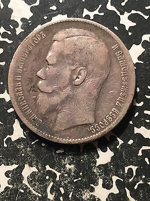 1898-** Russia 1 Rouble Lot#2263 Large Silver Coin!