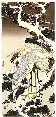 Repro Japanese Print Title Unknown ref #186