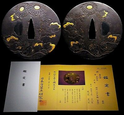 Signed EXCELLENT TSUBA 18th C Japanese Edo Certificated Antique d099