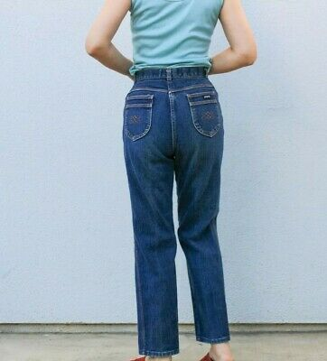 Vintage 70's 80's Lord Isaacs Denim Jeans Disco Stretch High Waist 8 10 12 30""