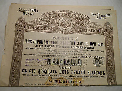1891 Empire Russe 125Rbl Obligation 3% @ Sup Deco @ Russie