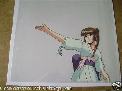 Vampire Princess Miyu  Anime Production Cel 6