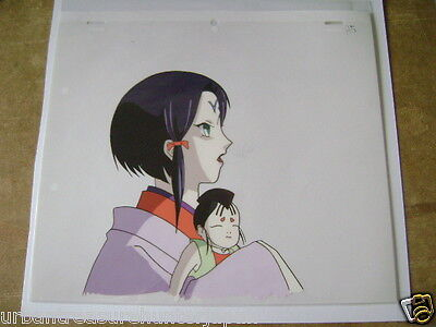 Vampire Princess Miyu  Anime Production Cel 8